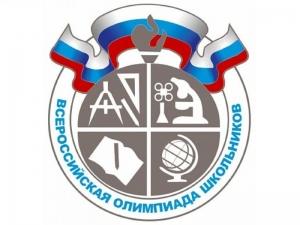 С 11 января в Кузбассе начнется региональный этап всероссийской олимпиады школьников